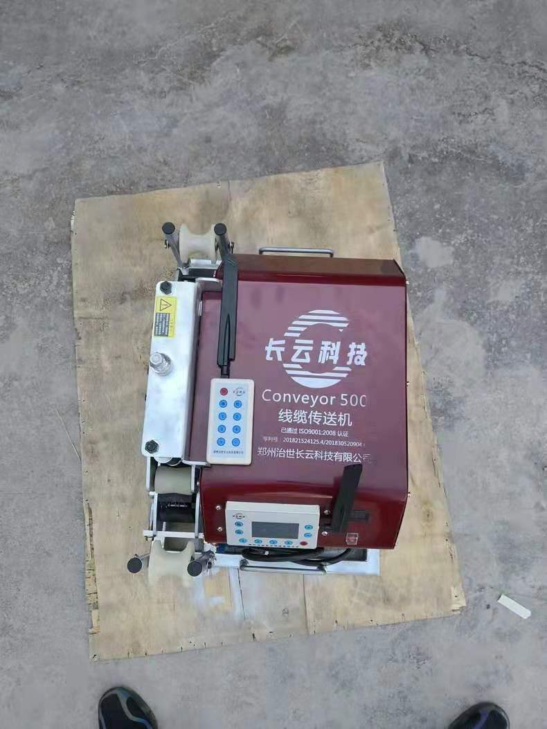 南京供应优质桥架电缆输送机电缆敷设机厂家直销