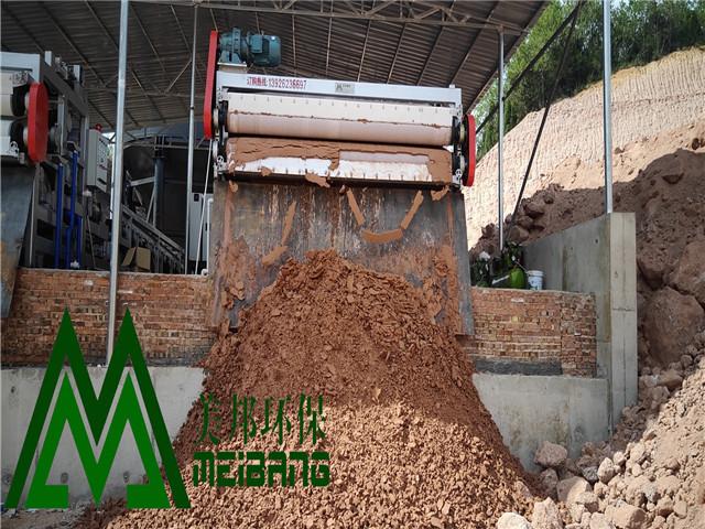鞍山环保洗沙泥浆处理设备生产