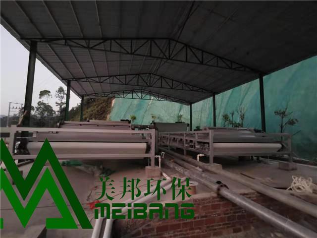南阳环保洗沙泥浆处理设备厂