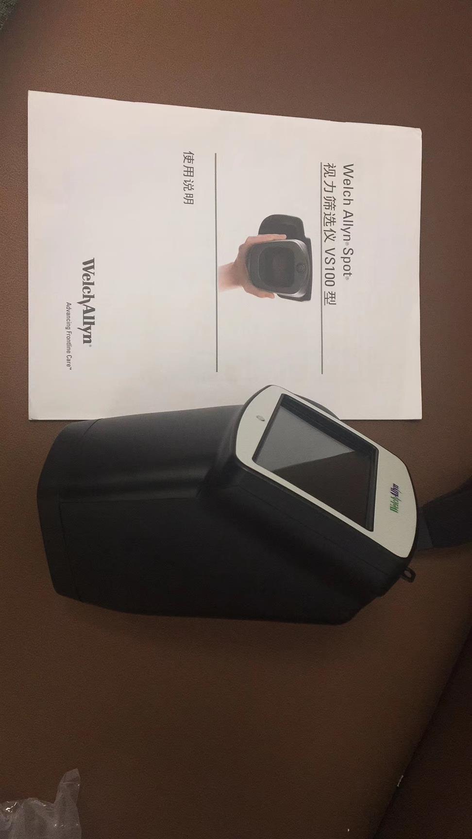 宜昌美国伟伦双目视力筛查仪VS100