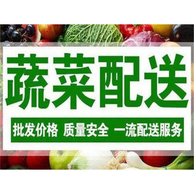 福永食堂蔬菜配送公司报价