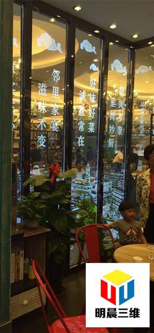 呼和浩特大規格激光內雕玻璃報價 全國均可發貨