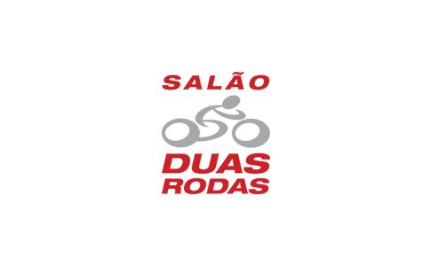 意大利国际自行车摩托车展报价