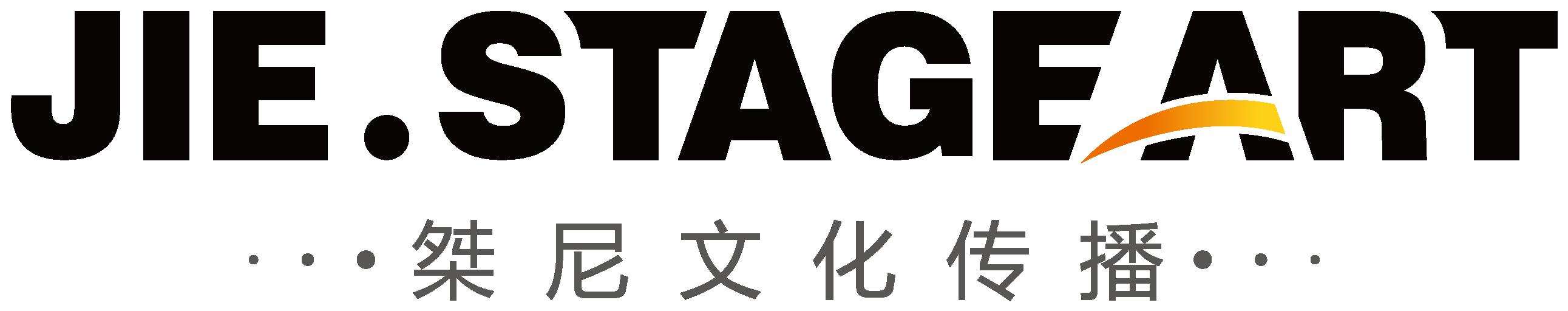 上海桀尼文化傳播有限公司