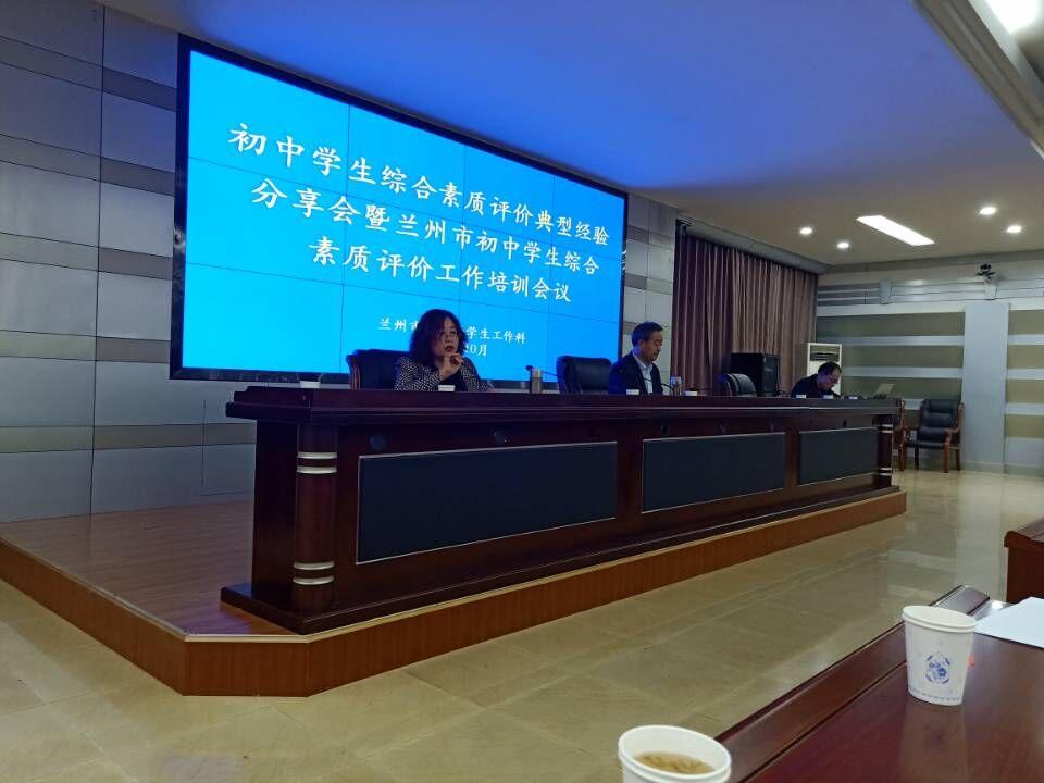 湘潭初中学生综合素质评价管理系统