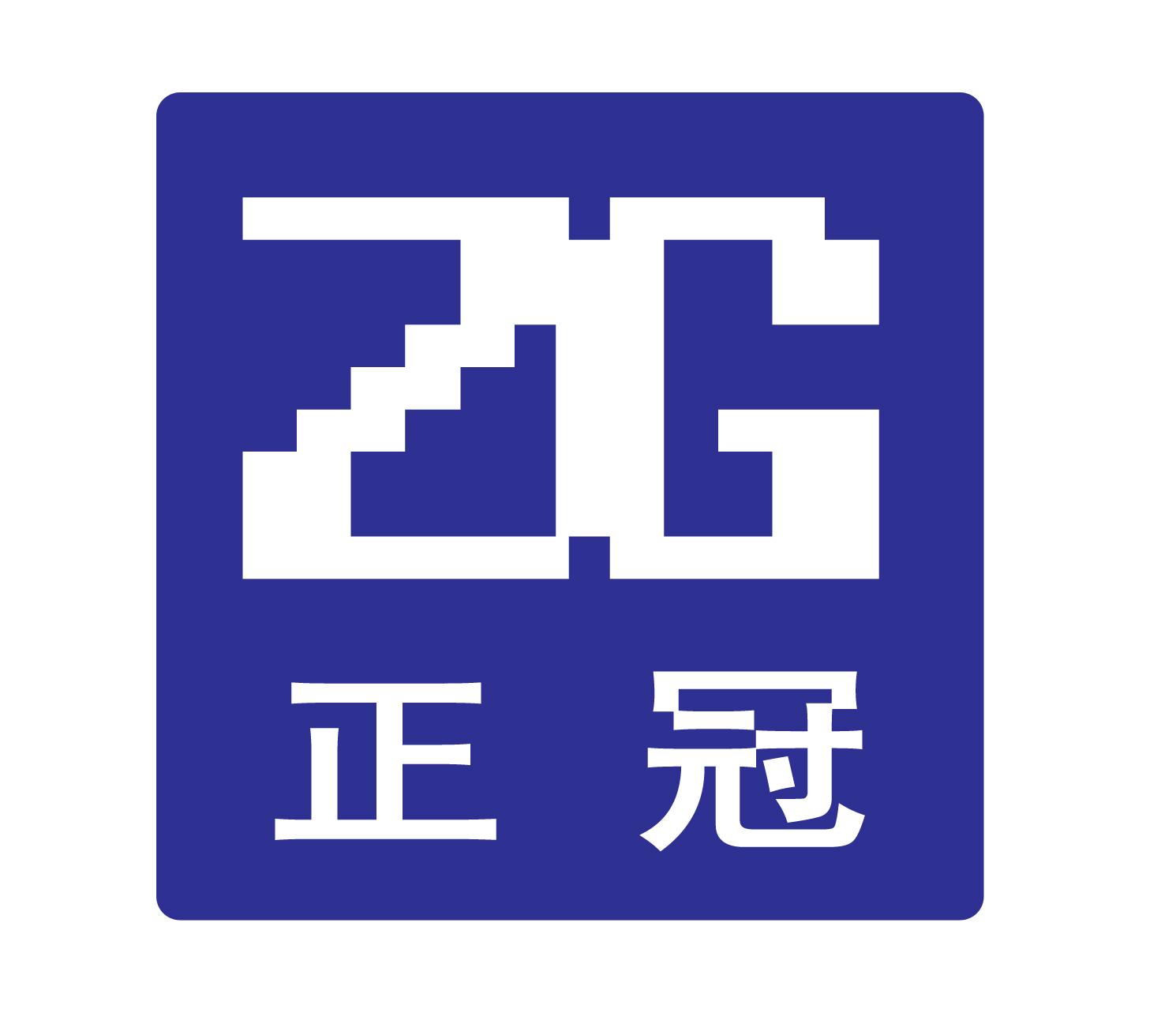 廣州正冠高分子材料有限公司