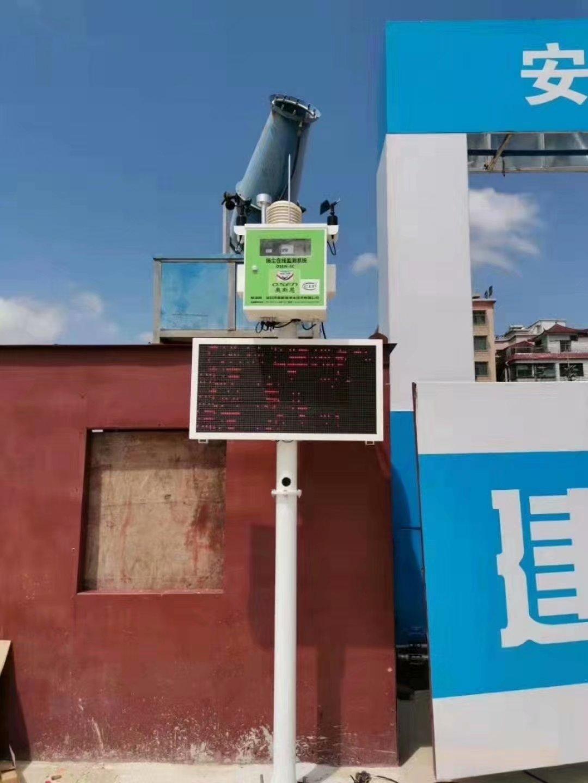 视频扬尘监测系统