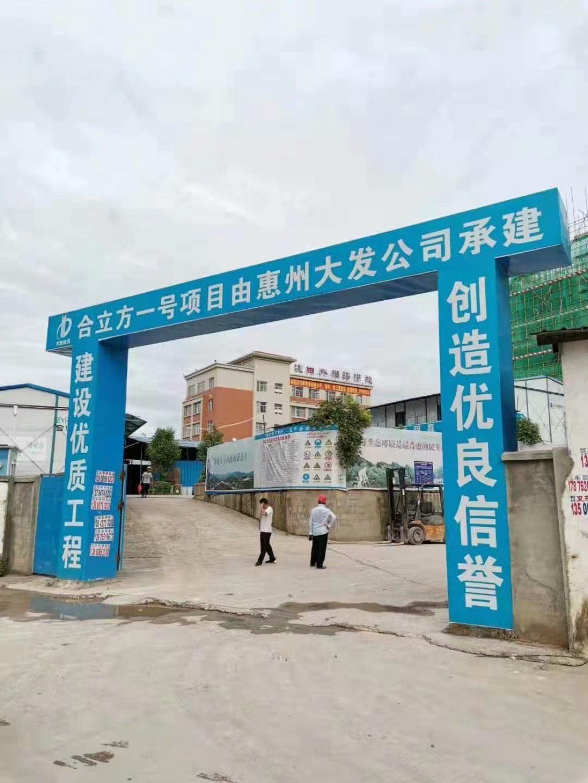 深圳扬尘监测系统
