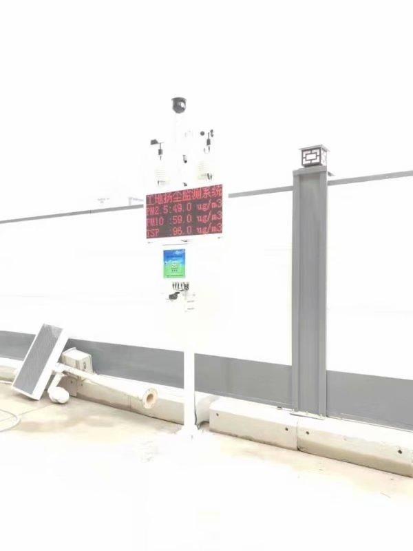 江门扬尘监测设备