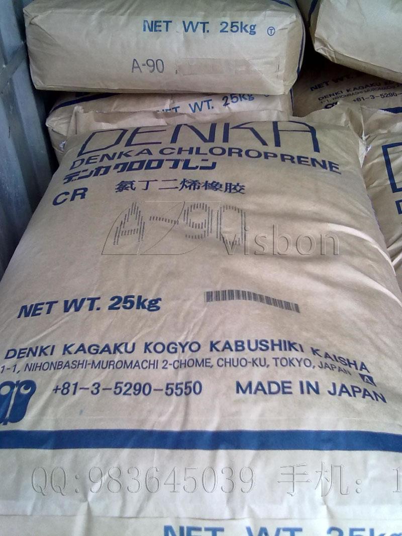 中山A90电气化学氯丁胶CR加工