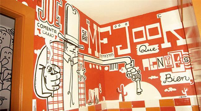 广安墙绘车