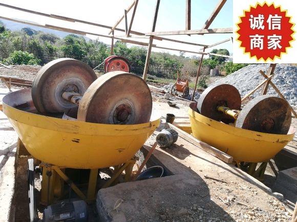 青岛操作简单碾金机生产厂家生产商