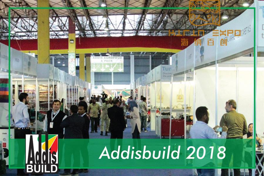 埃塞俄比亚亚的斯亚贝巴非洲国际建材展ADDISBUILD