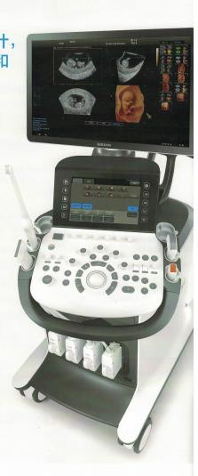 海西三星麦迪逊多普勒智能声诊断仪