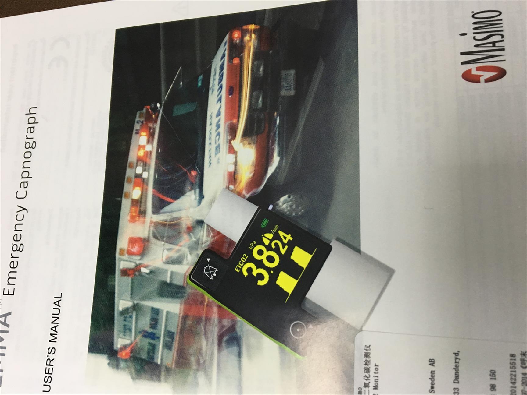 松原EMMA呼末二氧化碳检测仪