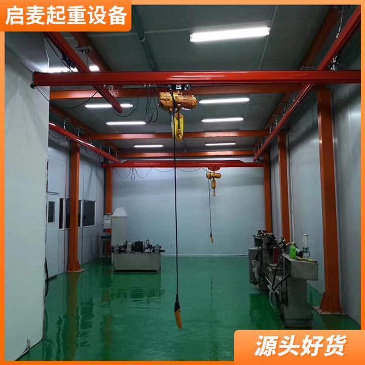 杭州柔性KBK轨道起重机型号