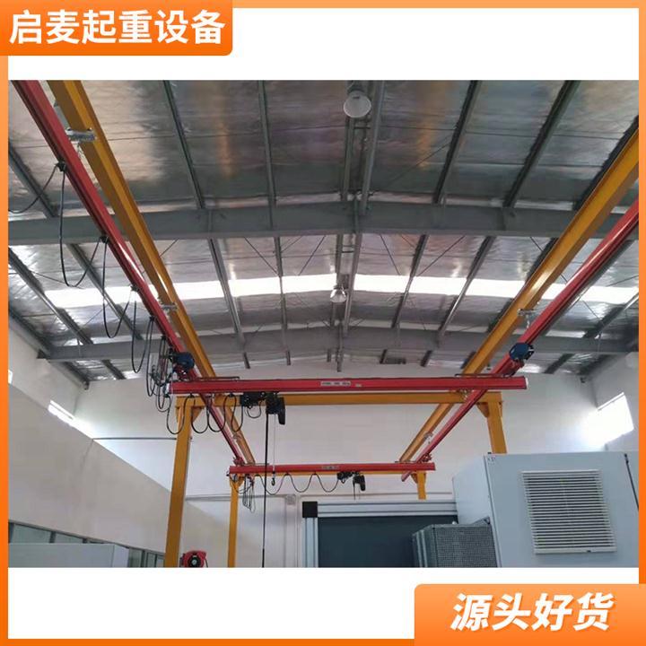 上海柔性KBK轨道起重机制作