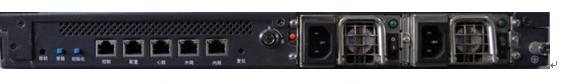 �v向加密SJJ1632-B公司 SJJ1632-B百兆 ���x品�|