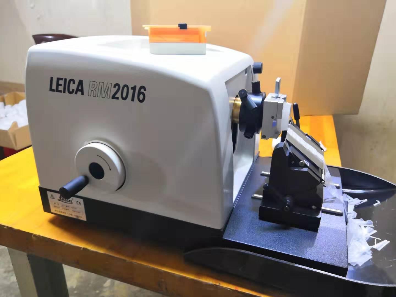 中山徕卡Leica病理切片机