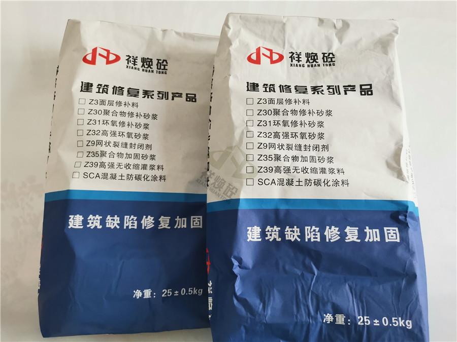濰坊不發火砂漿生產廠家 防火砂漿 不需要摻加其他材料