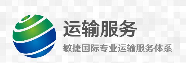 深圳到广州内贸船码头柜运输货运公司