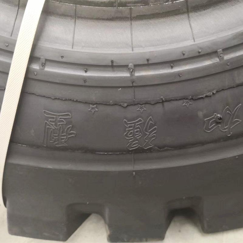 湖州铁厂实心轮胎