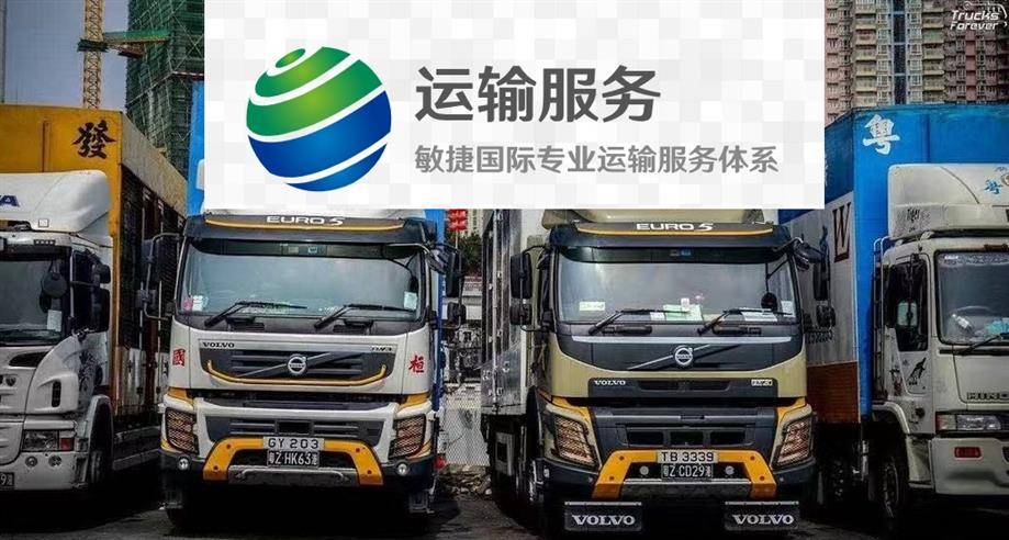 杭州内贸船码头柜运输联系方式