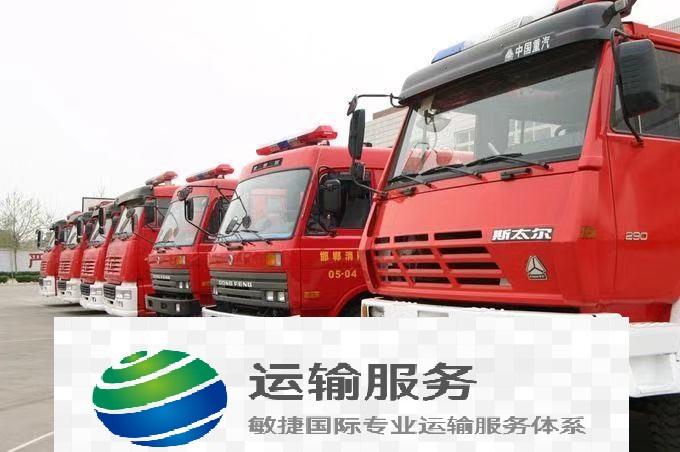 深圳大铲湾回程专车运输
