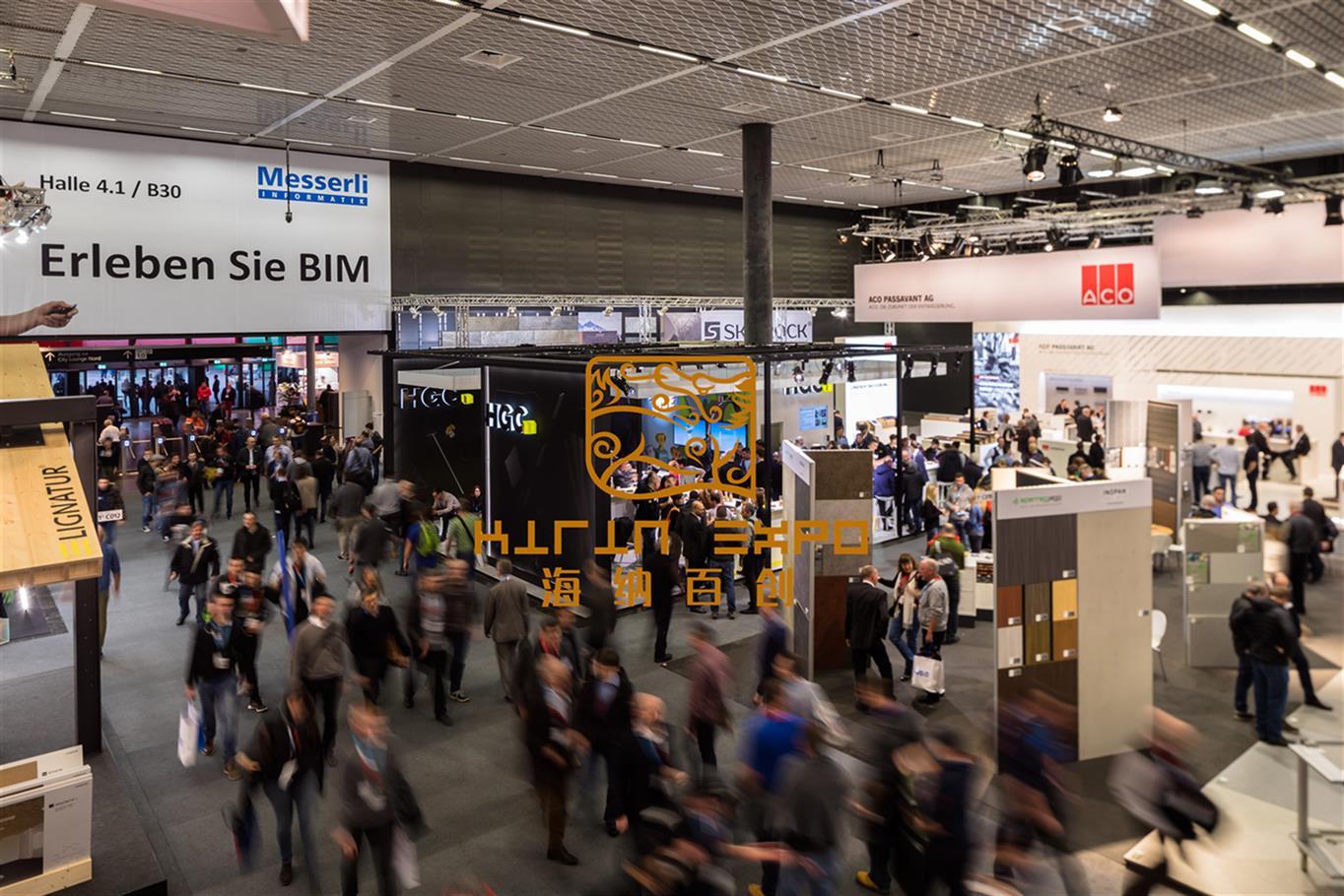 芬兰北欧国际建材展Asta Fair
