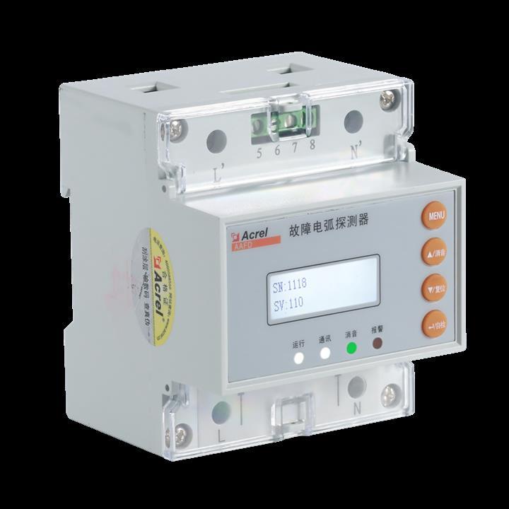 无锡高质量故障电弧探测器价格