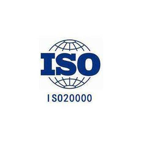 宁波ISO20000电话