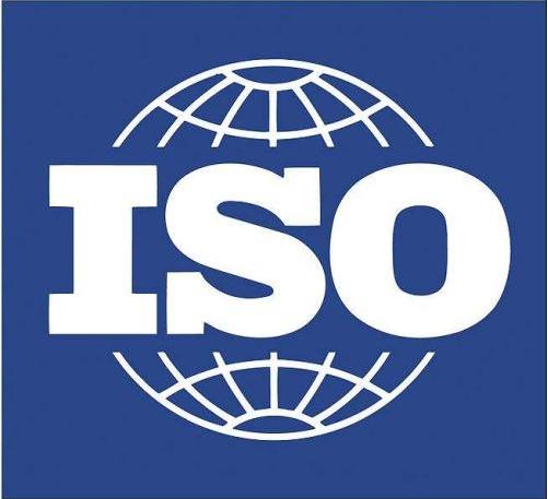 衢州ISO20000公司