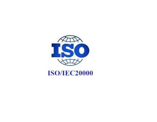 南通办理ISO20000费用