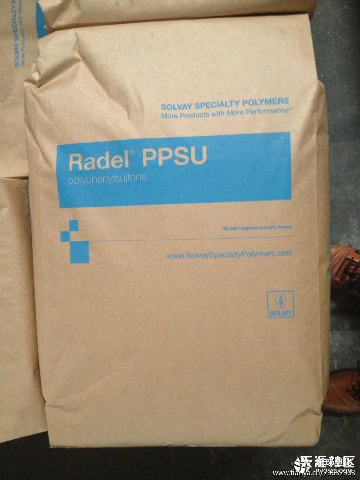 佛山巴斯夫PESU E2010 食品级耐高温生产商