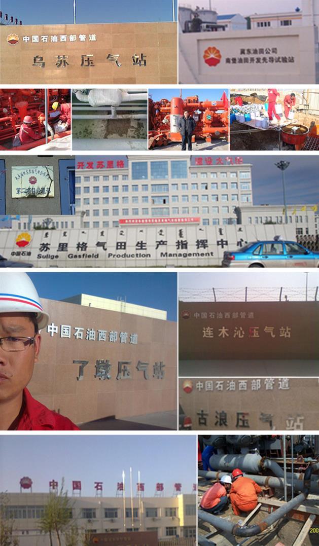 北京高分子环氧树脂灌浆料批发价格