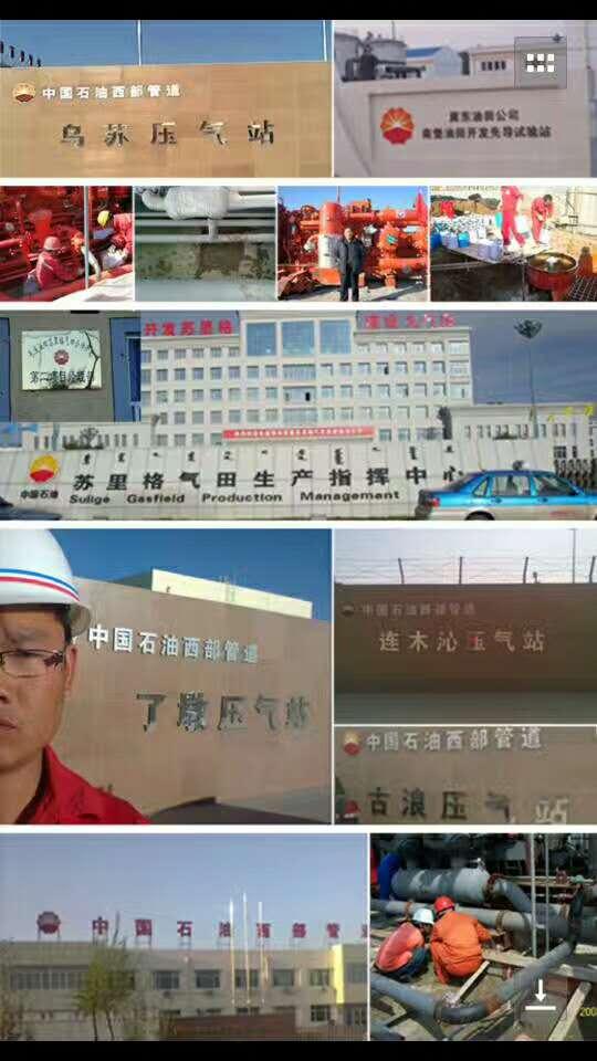 上海大型设备定位加固环氧树脂灌浆料生产