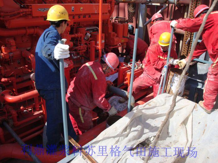 大连桥梁修复专用环氧树脂灌浆料生产