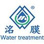 云南名膜水處理設備有限公司