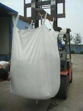 十堰耐高温吨袋