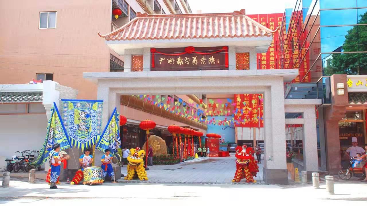 珠海广州养老公寓多少钱