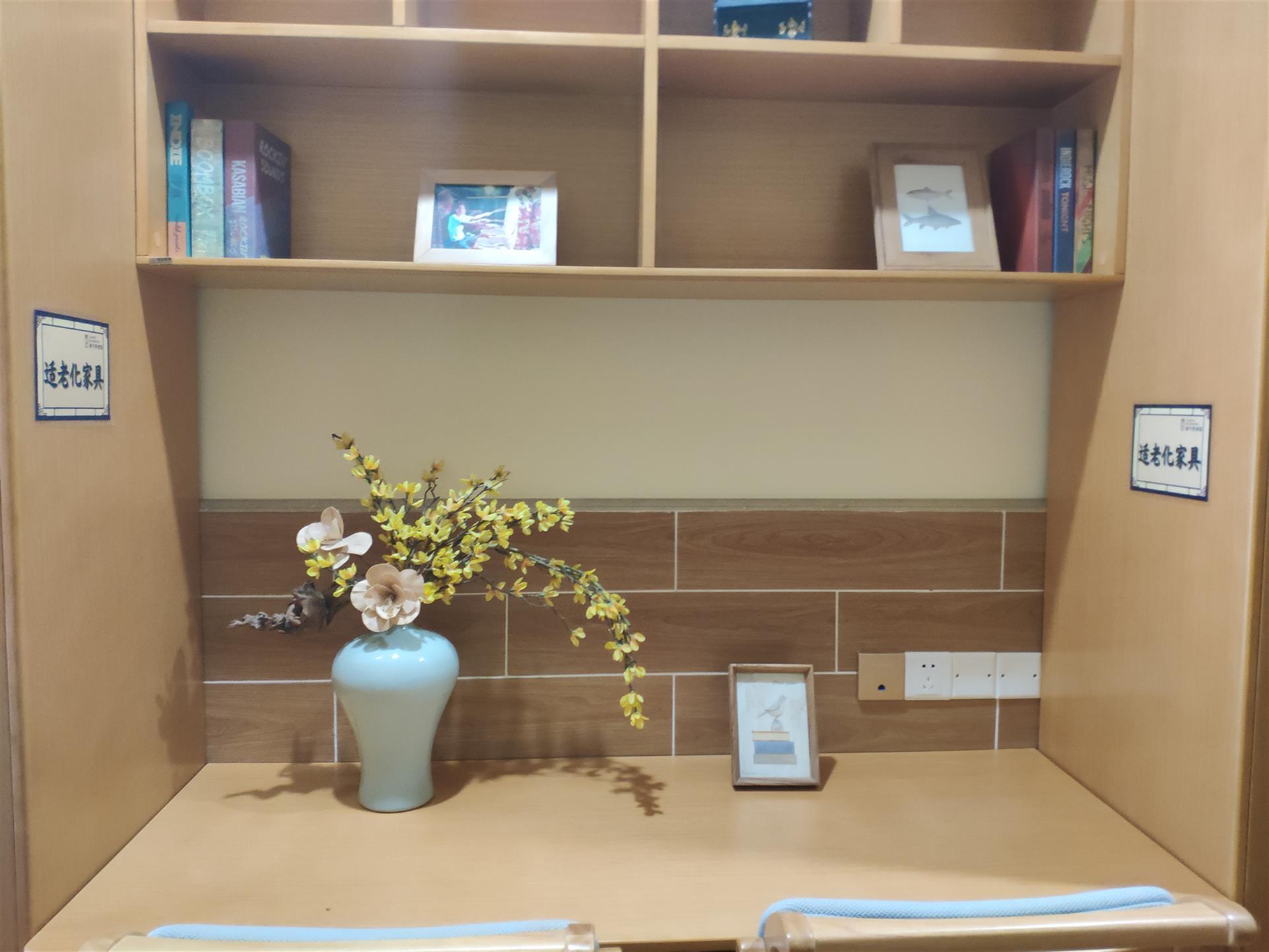 广州越秀区老人院排名养老院环境优美
