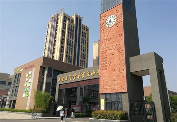 三亚学校浮雕厂