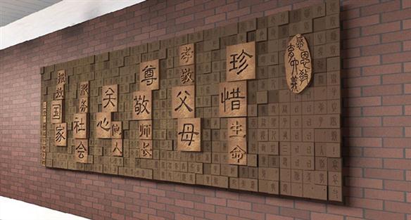 梧州文化浮雕