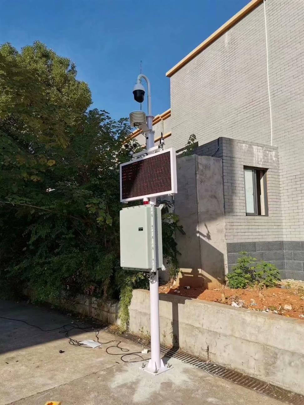 柳州VOCs监测系统