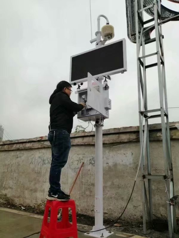 北京工业vocs检测