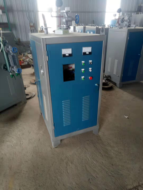 沈阳500千瓦电加热蒸汽锅炉厂家