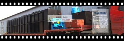 诊疗室门诊医疗污水处理设备