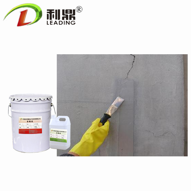 南京低粘度水泥混凝土裂缝修补材料