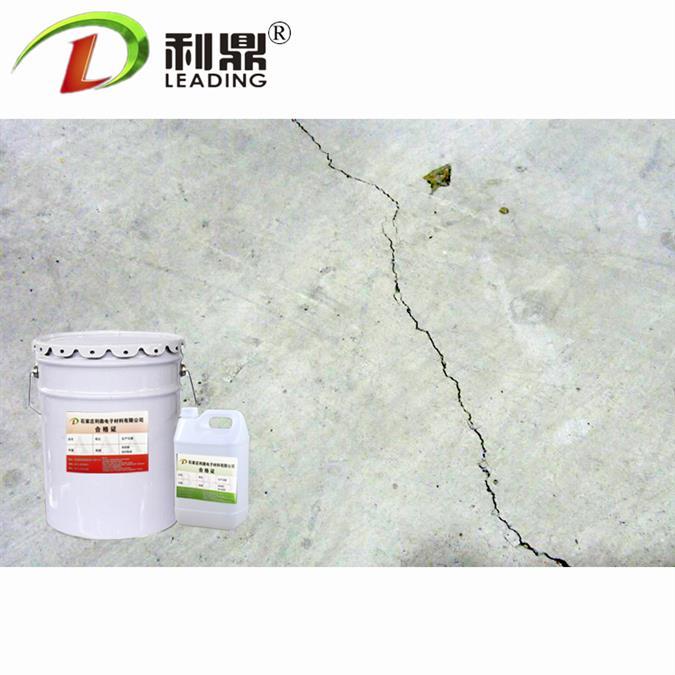 西安水泥混凝土裂缝修补材料