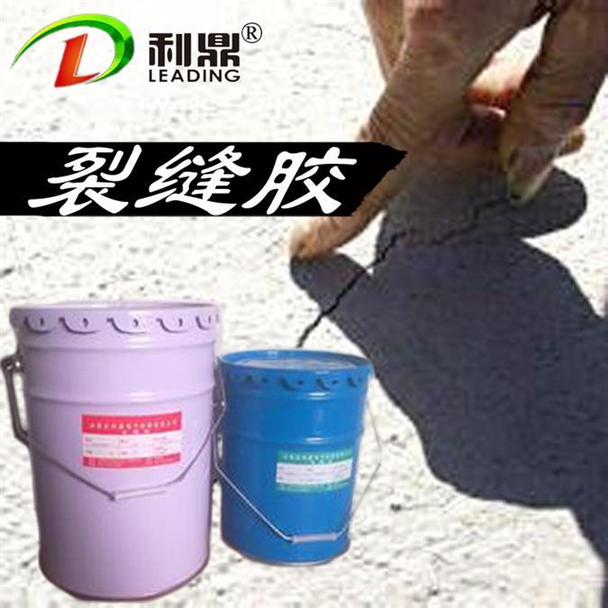 北京高强度水泥混凝土裂缝修补材料厂家